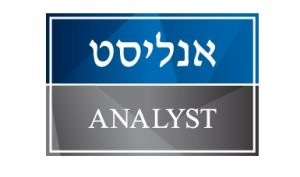 analist